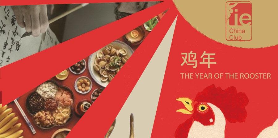 Año Nuevo chino en IE China Club